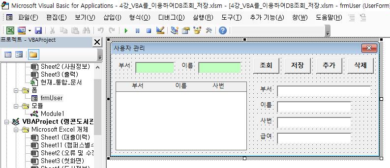 lec04_save02