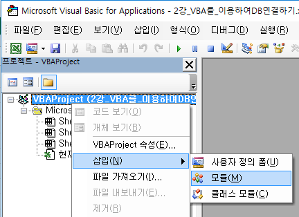 vba_query01