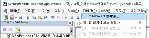 vba_query02