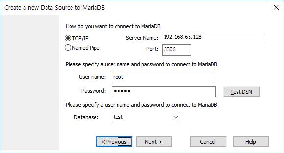 MariaDB DSN Configuration 1