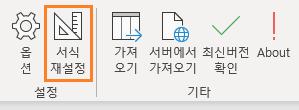 엑셀간트 서식재설정