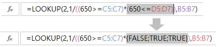 엑셀함수 LOOKUP - 행 또는 열의 같은 위치에 있는 값 찾기