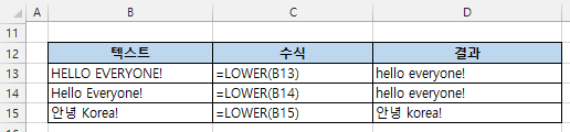 excel function lower