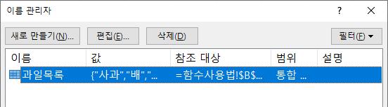 엑셀함수 ROWS